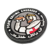 MSM PORK EATING CRUSADER WOVEN MORALE PATCH- SWAT