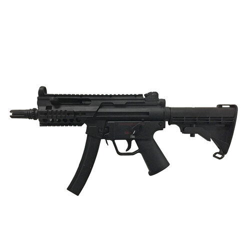 Well MP5K Tactical GBB Submachine Gel Blaster